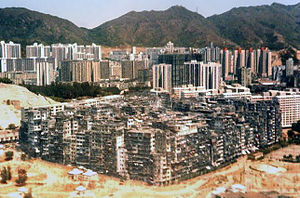 300px-Kowloon_Walled_City